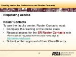 faculty center for instructors and roster contacts25