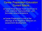 career preparation education current status