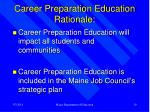 career preparation education rationale