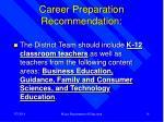 career preparation recommendation