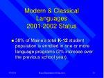modern classical languages 2001 2002 status
