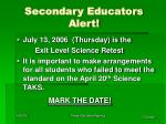 secondary educators alert