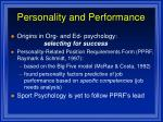 personality and performance