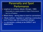 personality and sport performance