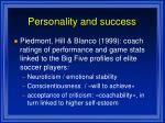 personality and success