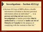 investigations section 42 1 g