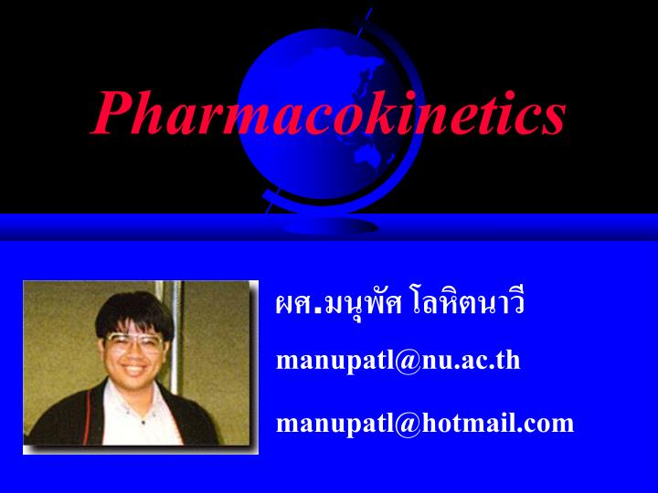 Pharmacokinetics l.jpg