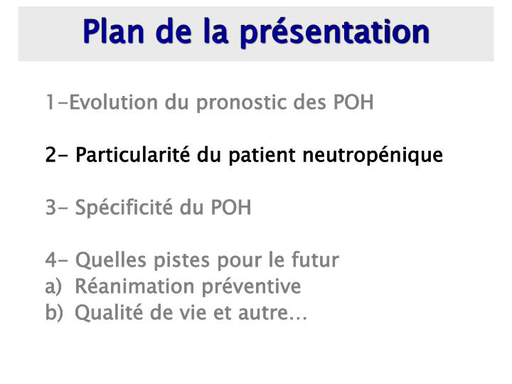 1-Evolution du pronostic des POH