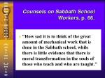 counsels on sabbath school workers p 66