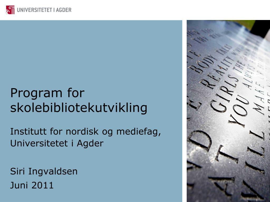Program for skolebibliotekutvikling