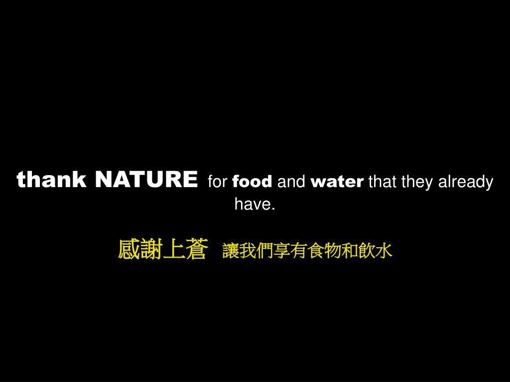 thank NATURE