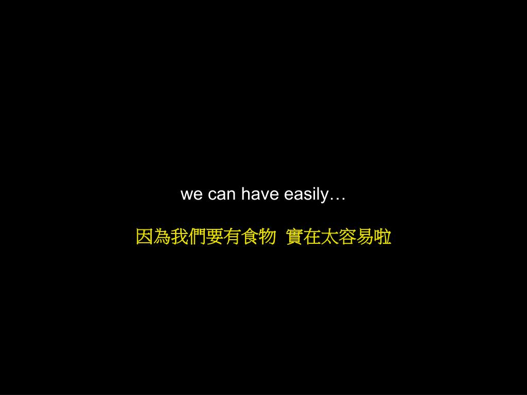 we can have easily…