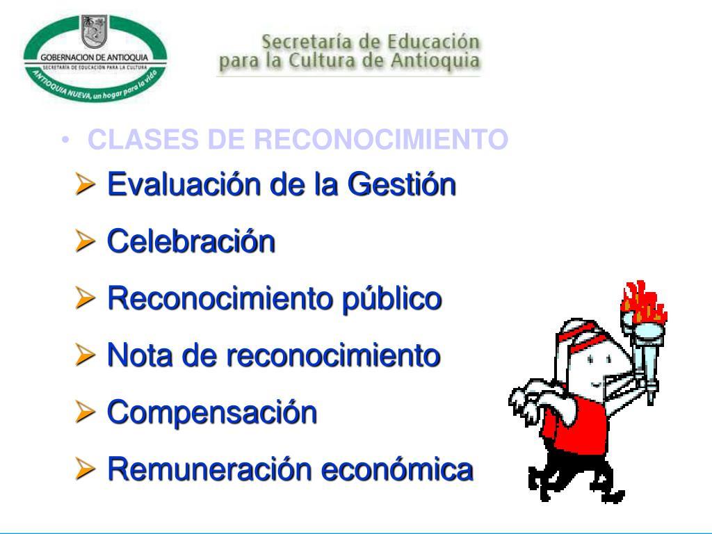 CLASES DE RECONOCIMIENTO