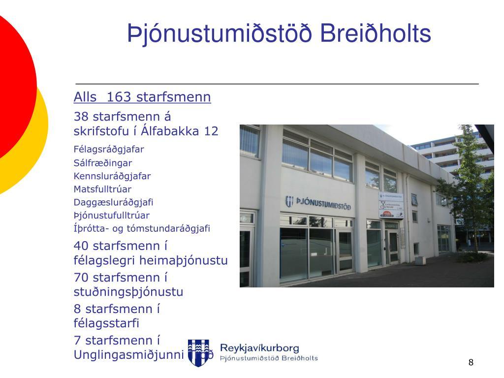 Þjónustumiðstöð Breiðholts