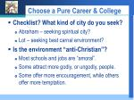 choose a pure career college