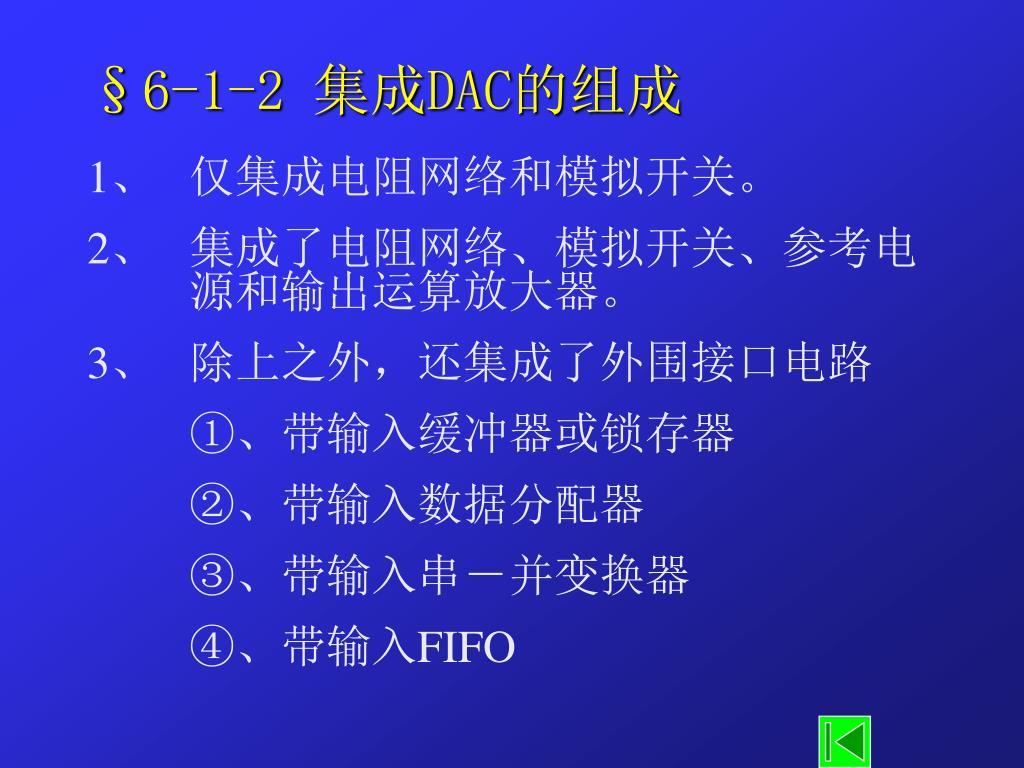 §6-1-2