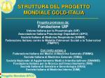 struttura del progetto mondiale gold italia