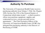 authority to purchase