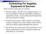 contracting for supplies equipment services
