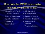 how does the pwpe report assist me with my patient s case