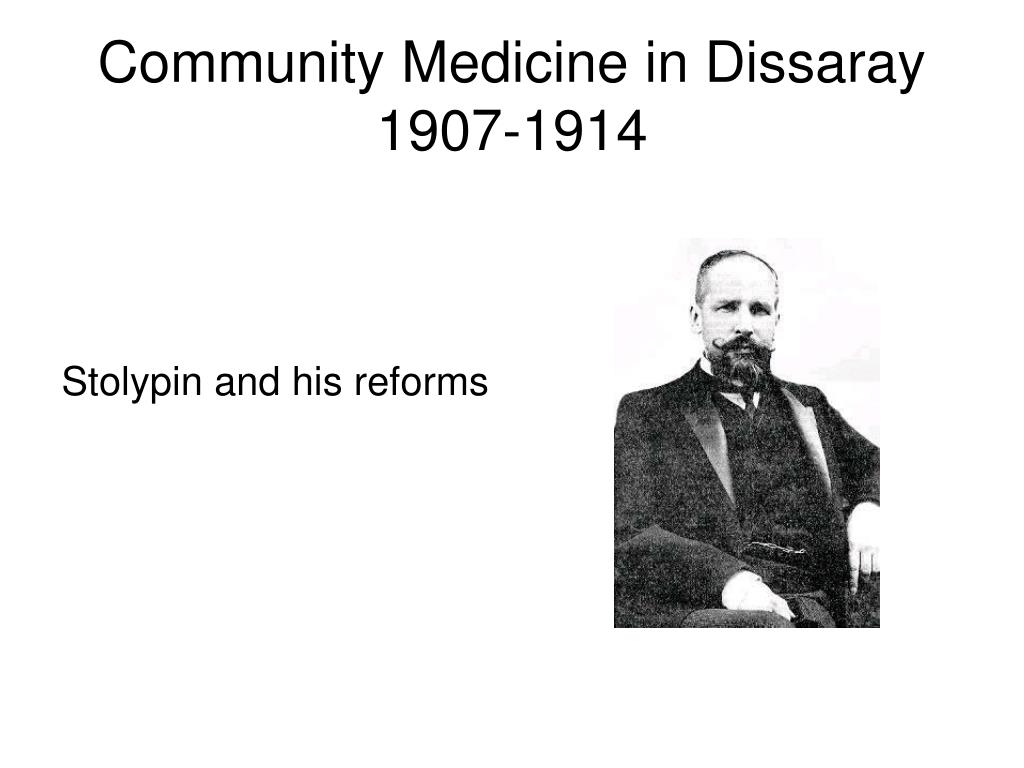 Community Medicine in Dissaray