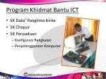program khidmat bantu ict23