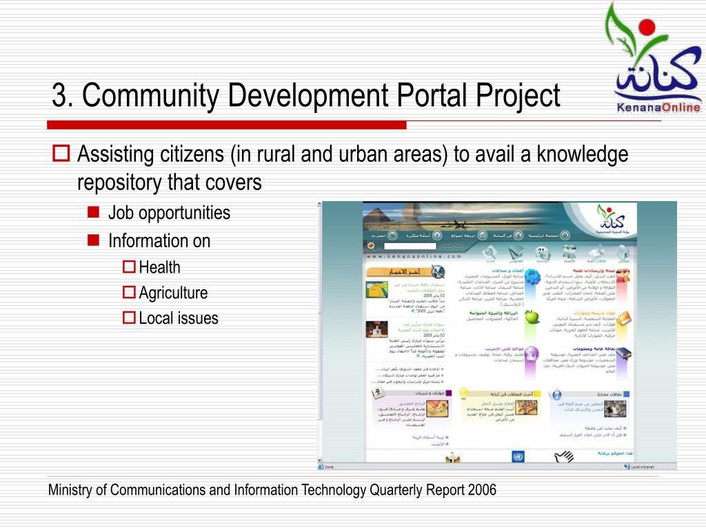 3. Community Development Portal Project