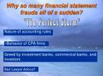 why so many financial statement frauds all of a sudden4