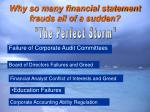 why so many financial statement frauds all of a sudden5