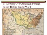 ii debates over american foreign policy before world war i