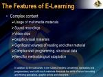 the features of e learning1