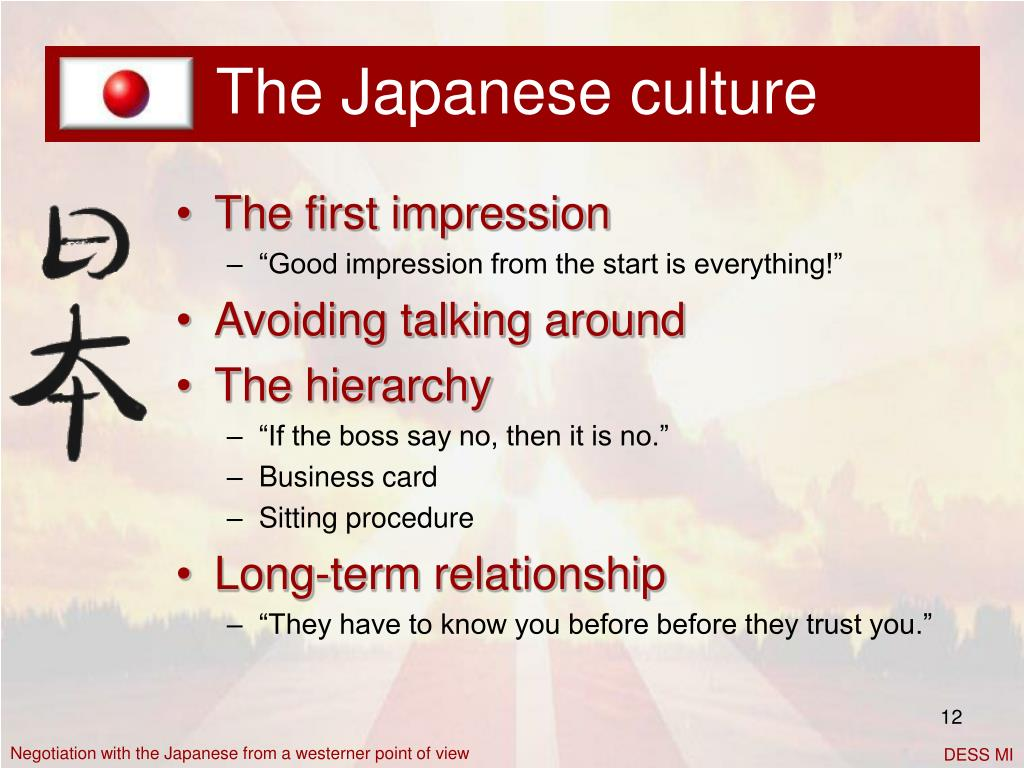 The Japanese culture
