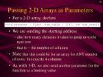 passing 2 d arrays as parameters