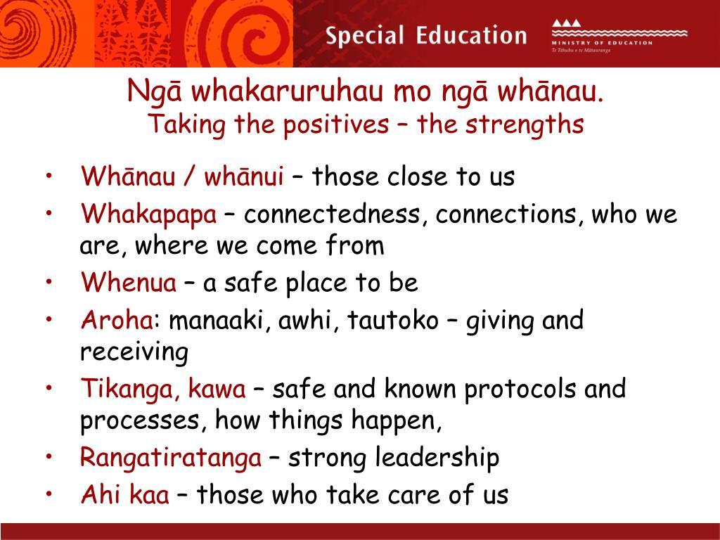 Ngā whakaruruhau mo ngā whānau.