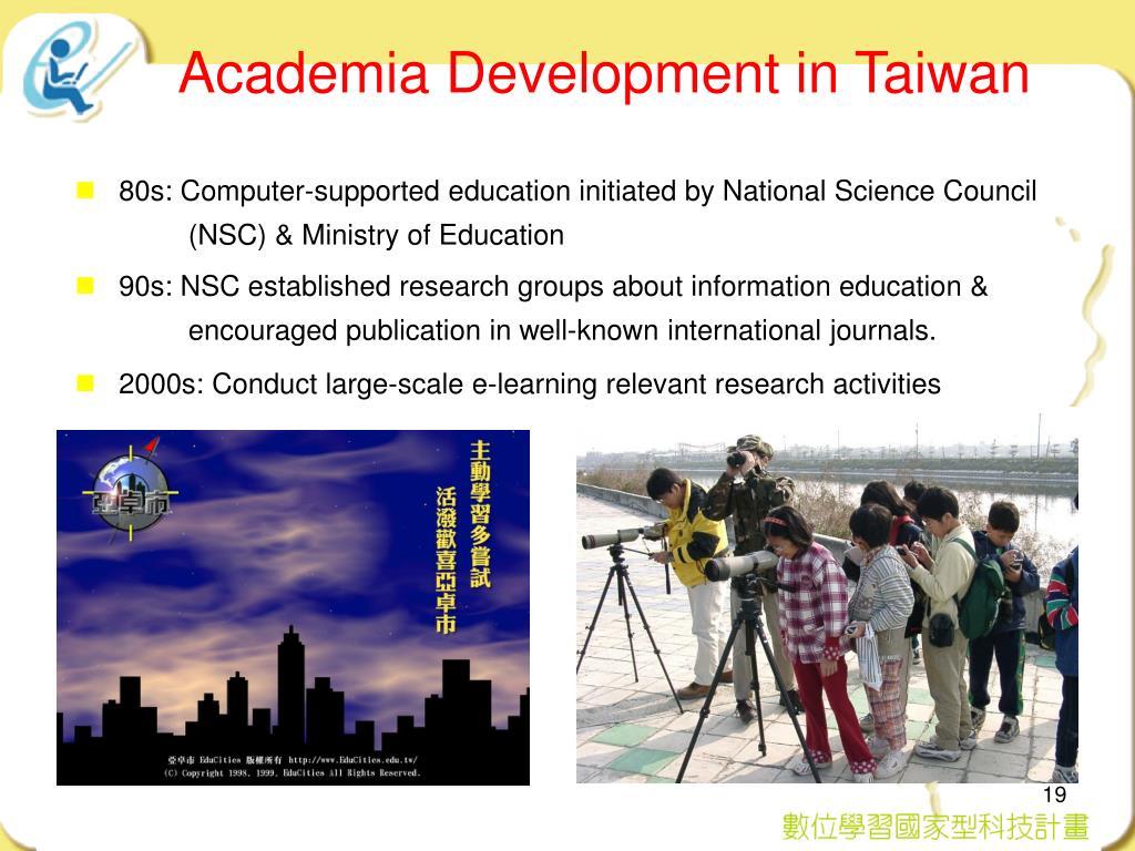 Academia Development in Taiwan