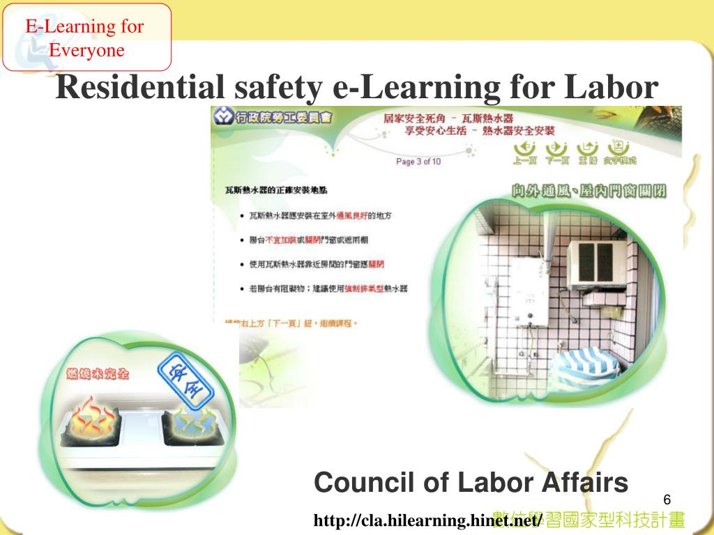 E-Learning for