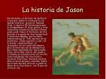 la historia de jason4