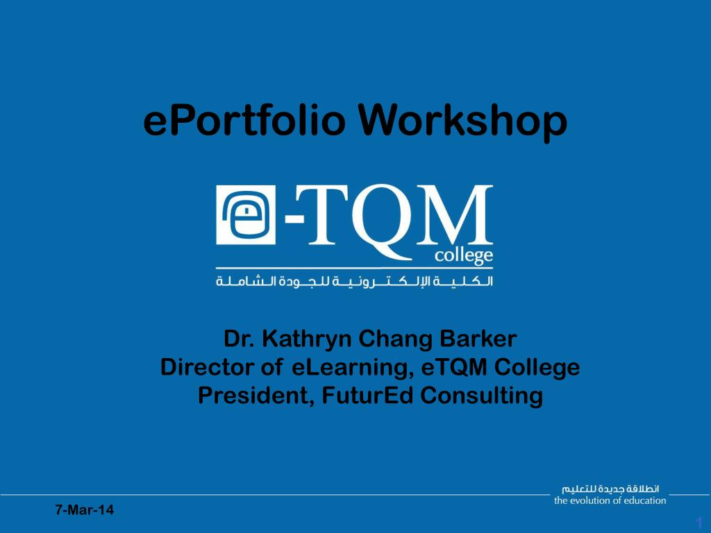 ePortfolio Workshop