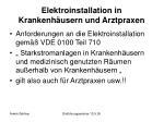 elektroinstallation in krankenh usern und arztpraxen
