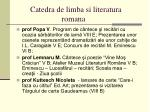 catedra de limba si literatura romana