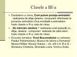 clasele a iii a78