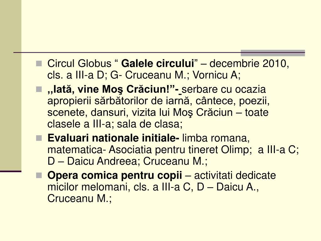 """Circul Globus """""""