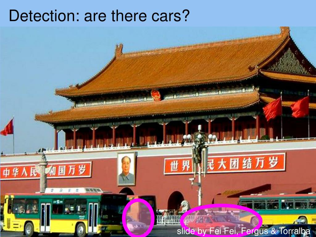 Detection: are there cars?