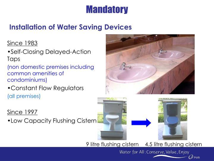 9 litre flushing cistern