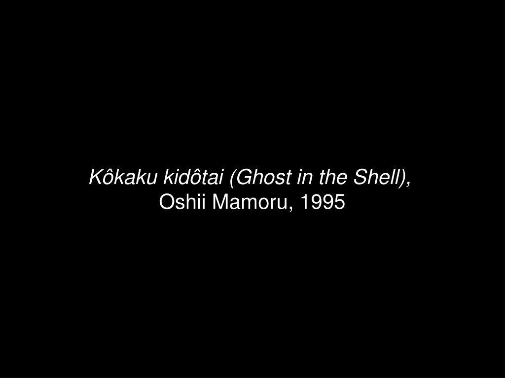 Kôkaku kidôtai (Ghost in the Shell),