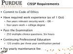 cissp requirements