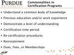 commonalities in certification programs