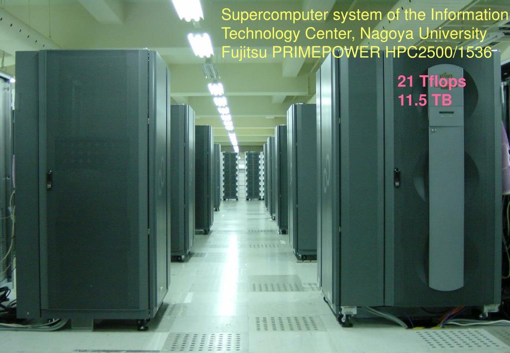 Supercomputer system of the Information Technology Center, Nagoya University