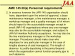 amc 145 30 a personnel requirements58