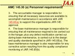 amc 145 30 a personnel requirements59
